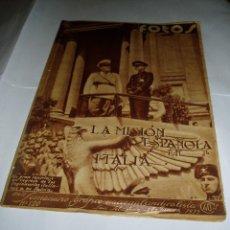 Militaria: ANTIGUA REVISTAS DE FOTOS 17 DE JUNIO 1939 MISIÓN ESPAÑOLA EN ITALIA.. Lote 54245903