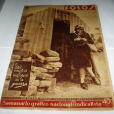 Militaria: ANTIGUA REVISTAS DE FOTOS LAS MUJERES INGLESAS EN LA GUERRA DE 1939,. Lote 54245973