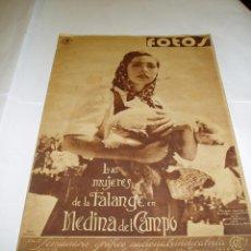 Militaria: REVISTA ANTIGUA FOTOS 10 DE JUNIO DE 1939. MEDINA DEL CAMPO. Lote 54250447