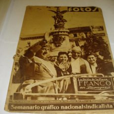 Militaria: REVISTA ANTIGUA FOTOS 1939. FRANCO EN ZARAGOZA. Lote 54251712