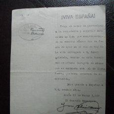 Militaria: 1937 GUERRA CIVIL COMUNICACION GUARDIA CIVIL DE ARZUA ( LA CORUÑA). Lote 54831118