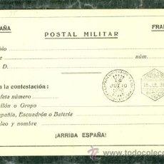 Militaria: POSTAL MILITAR GUERRA CIVIL JULIO 1938. Lote 54874209