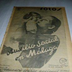 Militaria: REVISTA ANTIGUA 27 NOVIEMBRE 1937 MÁLAGA LOS SOLDADOS DEL IMPERIO, CANCIÓN DE LA FALANGE, CANARIAS. Lote 55122783