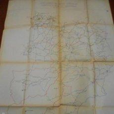 Militaria: MAPA DE CARRETERAS CON PUNTOS VULNERABLES SECTOR MALAGA MADRID CASTELLON - OCTUBRE 1936. Lote 109718738