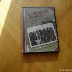 Militaria: LA GUERRA CIVIL ESPAÑOLA. EL PRELUDIO DE LA TRAGEDIA, 1931-36. Lote 56258945