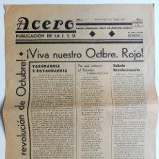 Militaria: MONOVAR (ALICANTE) - ACERO Nº 5 PUBLICACIÓN DE LA J.S.U. - 4 OCTUBRE 1936 - IMPRENTA POPULAR MONÓVAR. Lote 211143104