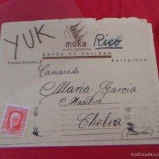Militaria: SOBRE Y CARTA ~ ENERO DE 1937 ~ CON SELLO ~ Y PUBLICIDAD DE CAFES MOKA. Lote 58218037