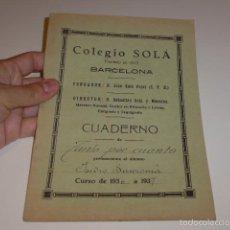 Militaria: ANTIGUO CUADERNO ESCOLAR DE BARCELONA DE 1937 - 1938, GUERRA CIVIL, REPUBLICANO, ESCUELA. Lote 58271701