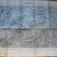 Militaria: GUERRA CIVIL MAPA DE AGUAVIVA DEL EJÉRCITO NACIONAL E 1:50000. Lote 58290010