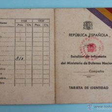 Militaria: CARNET REPUBLICANO BATALLÓN INFANTERIA MINISTERIO DEFENSA NACIONAL - GUERRA CIVIL - BARCELONA 1938. Lote 61173207