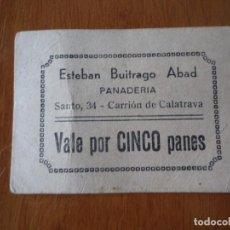 Militaria: VALE POR CINCO PANES,PANADERIA ESTEBAN BUITRAGO ABAD,SANTO 34 CARRION DE CALATRAVA,GUERRA CIVIL.. Lote 62596252