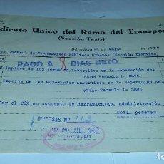 Militaria: ANTIGUA FACTURA SINDICATO UNICO DEL RAMO DEL TRANSPORTE - CNT - AIT - 1937, TRANVIAS BARCELONA.. Lote 64098059