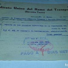Militaria: ANTIGUA FACTURA SINDICATO UNICO DEL RAMO DEL TRANSPORTE - CNT - AIT - 1937, TRANVIAS BARCELONA.. Lote 64100255