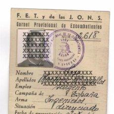 Militaria: CARNET PROVISIONAL DE EXCOMBATIENTE - F.E.T Y DE LAS J.O.N.S, EMPLEO SARGENTO DE INGENIEROS. Lote 64175571
