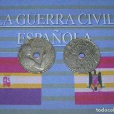 Militaria: LOTE 2 MONEDAS 25 CENTIMOS AMBOS BANDOS (NACIONAL Y REPUBLICANO). Lote 255637550