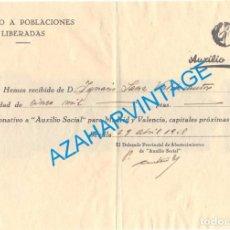 Militaria: SEVILLA,1938, GUERRA CIVIL, DONATIVO AUXILIO A POBLACIONES LIBERADAS,AUXILIO SOCIAL, RARA. Lote 66057938