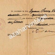 Militaria: SEVILLA,1937, GUERRA CIVIL, DONATIVO AGUINALDO DEL SOLDADO. Lote 66153994