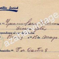 Militaria: BRENES, SEVILLA, 1938, GUERRA CIVIL, DONATIVO A AUXILIO SOCIAL. Lote 66157886