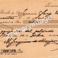 Militaria: SEVILLA,1936, GUERRA CIVIL, DONATIVO AGUINALDO DEL SOLDADO. Lote 66210610