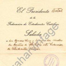 Militaria: SEVILLA, 1937, GUERRA CIVIL, DONATIVO A LA FEDERACION DE ESTUDIANTES CATOLICOS, RARA. Lote 68506253