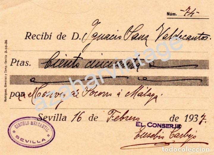 SEVILLA, 1937, GUERRA CIVIL, DONATIVO PARA CONVOY DE SOCORRO A MALAGA (Militar - Guerra Civil Española)