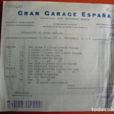 Militaria: NOVIEMBRE DE 1936 FACTURA DE SUMINISTROS A LA DELEGACIÓN DE ORDEN PUBLICO. Lote 73449463