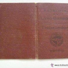 Militaria: GUERRA CIVIL : CARNET DE AFILIADO A LA UGT , EN CATALAN . BARCELONA , 1937. Lote 75253819