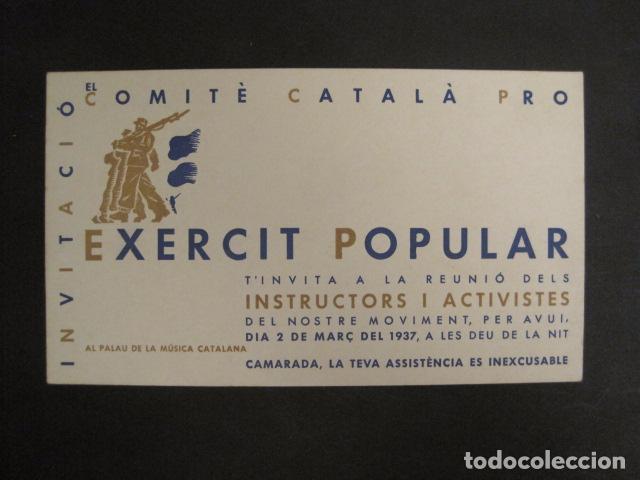 GUERRA CIVIL-INVITACIO COMITE CATALA PRO EXERCIT POPULAR-1937-PALAU DE LA MUSICA-VER FOTOS-(V- 9517) (Militar - Guerra Civil Española)