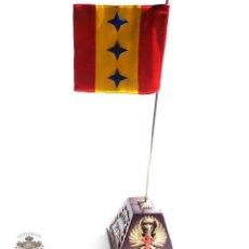 Militaria: PRECIOSO BANDERIN DE TENIENTE GENERAL - INTENDENCÍA- LOS ESCUDOS Y EL MASTIL SON DE PLATA 38 CM ALTO. Lote 84321708