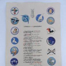 Militaria: CARTEL ORIGINAL ROMANCE DE LOS TRIMOTORES, AVIACION, GUERRA CIVIL 1938, POEMA DE FRANCISCO VIVES CON. Lote 85983224