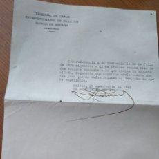 Militaria: CARTA CON MEMBRETE DEL TRIBUNAL DE CANJE EXTRAORDINARIO DE BILLETES BANCO DE ESPAÑA MADRID AÑO 1948.. Lote 86950091