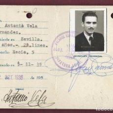 Militaria: CARNET PROVISIONAL,(1936).. Lote 90126288