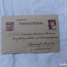 Militaria: TARJETA POSTAL REPUBLICA ESPAÑOLA, AGOSTO 1937, BUCANDO EN MORATA DE TAJUÑA. Lote 91684530