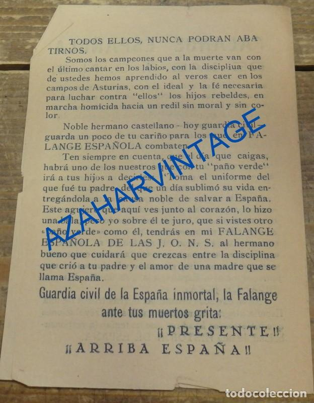 Militaria: GUERRA CIVIL, FICHA DE FILIACION DE FALANGE EN BLANCO, REVERSO JURAMENTO, - Foto 2 - 93019530