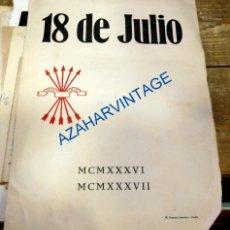 Militaria: ESPECTACULAR DIPTICO DE FALANGE CONMEMORANDO EL PRIMER ANIVERSARIO DEL ALZAMIENTO, LEER MEDIDAS. Lote 93389035