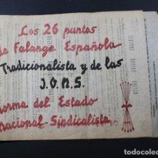 Militaria: LOS 26 PUNTOS DE FALANGE ESPAÑOLA TRADICIONALISTA Y DE LAS JONS, 54 X 20,50 CM PASQUIN Nº 11. Lote 113907688