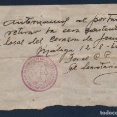 Militaria: MALAGA, PARTIDO COMUSTA DE ESPAÑA, AGOSTO 1936, RETIRAR CERA DEL CORAZON DE JESUS,VER FOTO. Lote 95769571