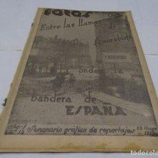 Militaria: ANTIGUA REVISTA FOTOS- PLENA GUERRA CIVIL ESPAÑOLA- 22 MAYO 1937- ENTRE LAS LLAMAS DE AMOREBIETA-. Lote 101479919