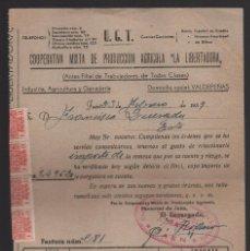 Militaria: JAEN, U.G.T. COOPERATIVA MIXTA.. AGRICOLA -LA LIBERTADORA- VER FOTO. Lote 102498491