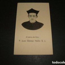 Militaria: GUERRA CIVIL RECORDATORIO PADRE JUAN GOMEZ HELLIN MARTIR MADRID 1936. Lote 103289807