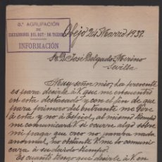 Militaria: OBEJO-CORDOBA- 3ª AGRUPACION ESCUADRONES DEL RG. DE TAXDIR. 7 . FIRMA ORIGINAL, VER FOTO. Lote 103562655