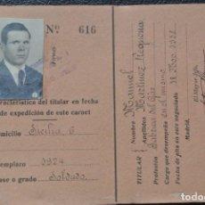 Militaria: CARNET REPUBLICANO DE RECUPERACION DE MATERIALES CRIM Nº1. Lote 103709175