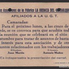Militaria: SEVILLA, U.G.T. A LOS AZUCAREROS FABRICA LA IBERICA DEL GUADALQUIVIR,MIDE: 15 X 10,50 C.M. VER FOTO. Lote 104512115