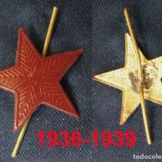 Militaria: ESTRELLA ROJA DE GORRA .EJERCITO POPULAR DE LA REPÚBLICA MODELO 1937. LATÓN. Lote 104947011