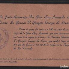 Militaria: SEVILLA, HOMENAJE PRO GRAN LAUREADA AL GENERAL: GONZALO QUEIPO DE LLANOS, VER FOTO. Lote 107256611