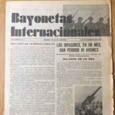 Militaria: RARÍSIMA, BAYONETAS INTERNACIONALES. ORGANO 45 DIVISIÓN BRIGADAS INTERNACIONALES, 1938, GUERRA CIVIL. Lote 107264803