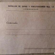 Militaria: GUERRA CIVIL BATALLÓN DE OBRAS Y FORTIFICACIONES N° 13 COMISARIADO. Lote 109174538