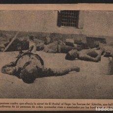 Militaria: ARAHAL,(SEVILLA), POSTAL, CARCEL DE ARAHAL, NUEVA, DOBLEZ,VER FOTO. Lote 110067011