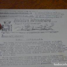 Militaria: * ANTIGUO BOLETIN DE LAS BRIGADAS INTERNACIONALES, VERSION POLACA, POLONIA. GUERRA CIVIL. ZX. Lote 111910939