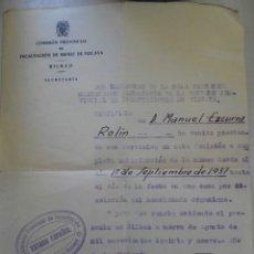 Militaria: BILBAO COMISIÓN PROVINCIAL DE INCAUTACIÓN DE BIENES DE VIZCAYA 1937. Lote 113386310